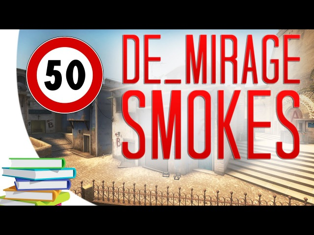 CS:GO - De_Mirage ALL SMOKES (50 smokes videobook)