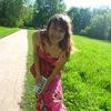 Yulia-Novikova Regressii-V-Proshlye-Zhizni