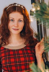 Ирина Тарасюк