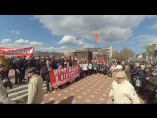 3_«Социальный марш в защиту пенсионеров и ветеранов__Самара_3