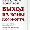 """Театр-школа """"Образ"""" Киев"""