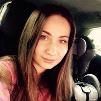Катя Гирюк
