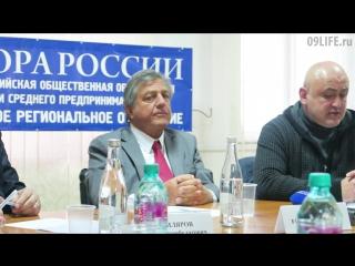 Сегодня в городе Черкесске известный предприниматель и общественный деятель Алий Пиляров вместе со своей коллегой из Франции рас