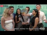 Upfronts Red Carpet with some of the Riverdale cast (RUS SUB)