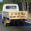 Автоэлектрики Москвы и МО по грузовикам