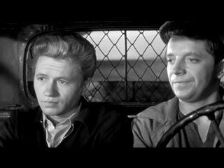 Алешкина любовь. (1960).