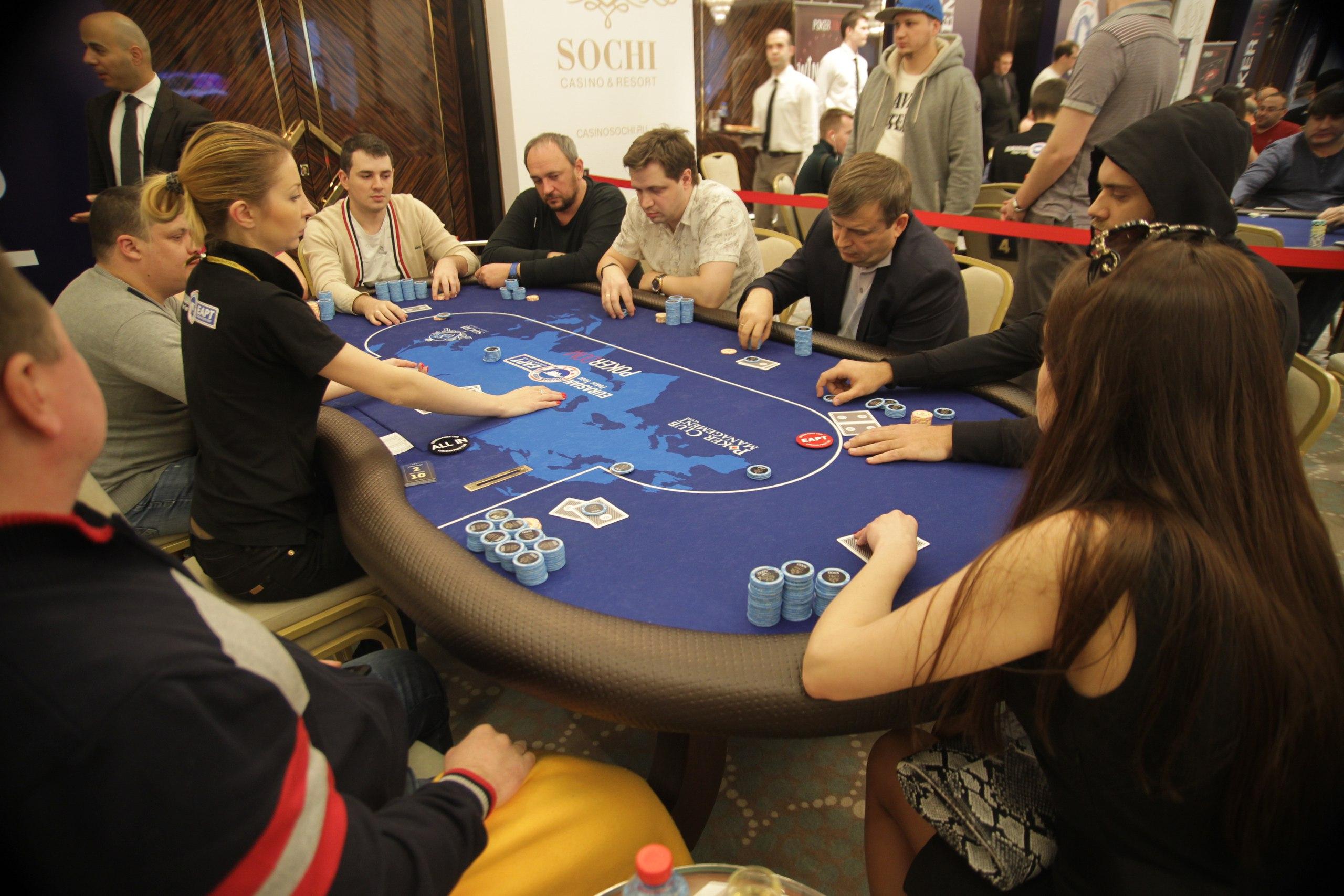 форум казино сочи