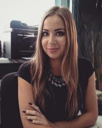 Лена Горина