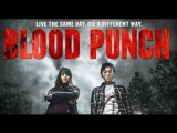 Кровавый пунш /  Blood Punch (2013)