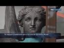 Реставраторы Триумфальной нашли внутри арки послание коллег из 1968 года Новости В Москве