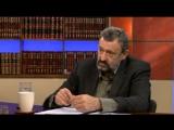 Тайны вечной книги - Ки Тиса, передача 8