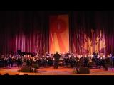 Queen We will rock you Эстрадно-симфонический оркестр Дир.Е.Сеславин