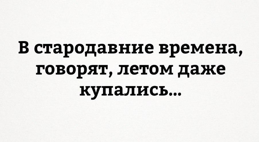 https://pp.userapi.com/c637829/v637829318/6557b/_SXVj04rnMU.jpg
