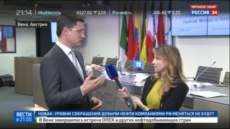Александр Новак - с рынка уйдет 1,7 млн баррелей