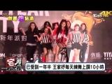 170412 Jia Yu in Taiwan News