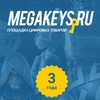 MegaKeys.ru Официальная страница площадки