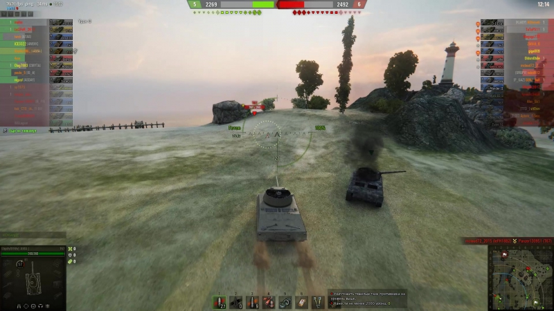 World of Tanks Epic Moment T67