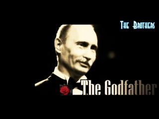 Крестный отец Путин - часть 1 (Разговор с Януковичем) - дон корлеоне - The Godfa_HD