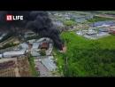 Пожар на лакокрасочном заводе в Петербурге с коптера- прямая трансляция