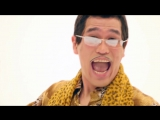 Японский хит -PIKOTARO - PPAP (Pen Pineapple Apple Pen) (Long Version) Official полная версия