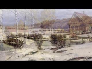 Алексей Архиповский - Золушка (Деревенский пейзаж)
