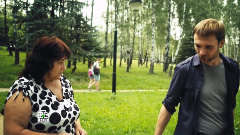Мухтар Новый след 18 серия Конфеты с секретом 1080р Автор рипа nickb123456