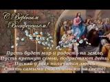 Сегодня православный мир празднует Вход Господень в Иерусалим, в народе – Вербное воскресенье. - Этот праздник считается одним и