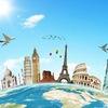 Консультации по туризму