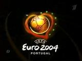 ЕВРО - 2004. Группа A. 2 тур. Португалия - Россия 16.06.2004