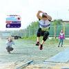 Спорткомитет города Апатиты