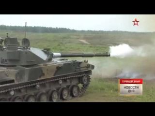 Спрут-СДМ-1 поступит на вооружение ВДВ в 2017 году