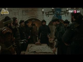 Воскресший Эртугрул / Dirilis Ertugrul - (71 серия)