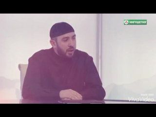 Ваделов Абдул-Мажид