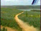 staroetv.su  Хроно (ТВЦ, ноябрь 1999) ЧМ по ралли-1999. Ралли Австралии