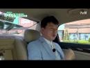 Taxi 170525 Episode 479 이지성, 차유람