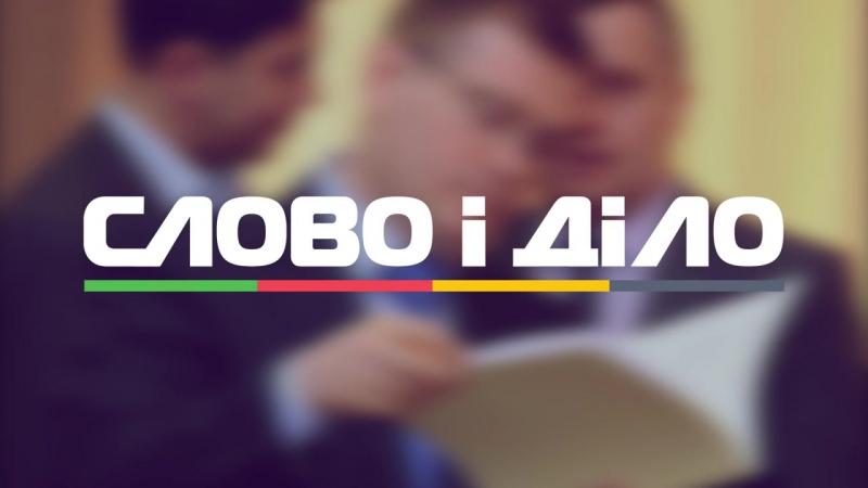 Вілкул пообіцяв, що «Опозиційний блок» домагатиметься перегляду квот та інших умов торгівлі України з Європейським союзом.