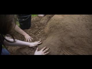 Песочные фигуры 2 смена