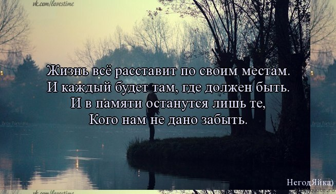https://pp.vk.me/c637829/v637829706/17807/VRGpu2co_UE.jpg