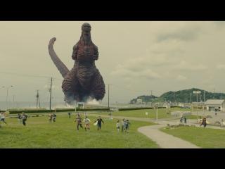 Годзилла: Возрождение 2016 Япония (ужасы, фантастика, боевик, драма, приключения)