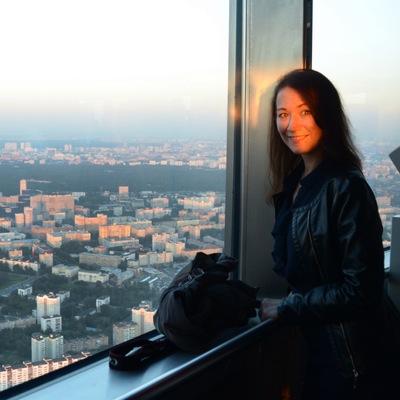 Татьяна Буторина