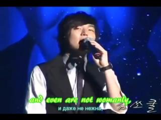 Lee Minho - Kkotboda Namja (Boy over flower) [RUS ENG SUB)