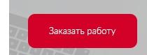 vk.com/im?media=&sel=164974935