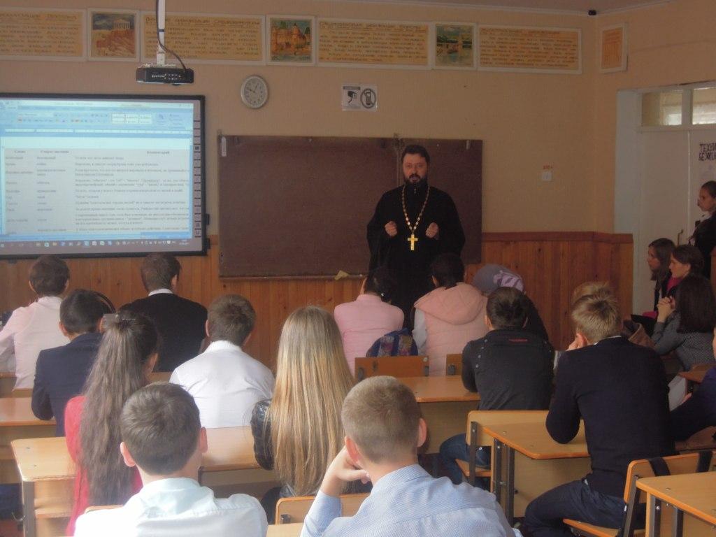 В Зеленчукской школьники вспомнили вехи истории возникновения славянской письменности