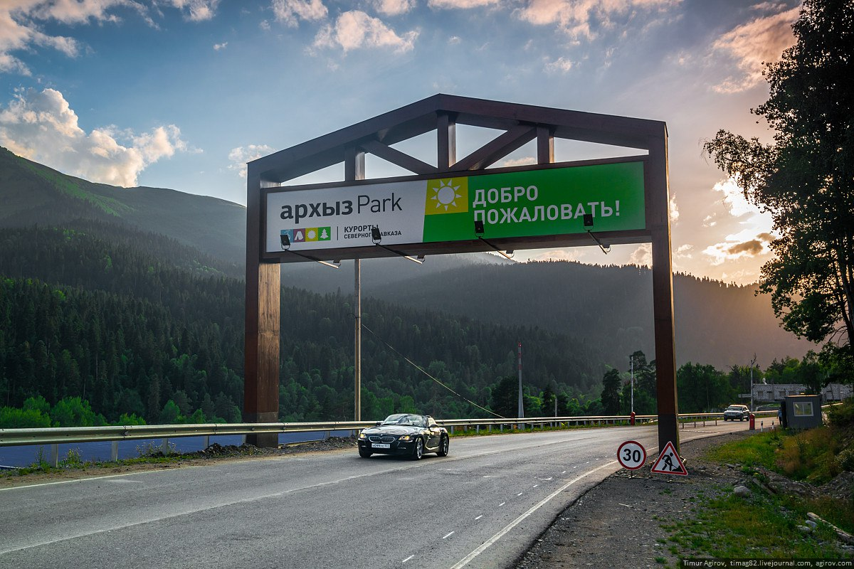 Курорт «Архыз» вошел в десятку популярных горных курортов России для летнего отдыха