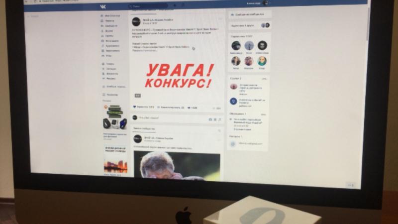 Суперконкурс znaj.ua
