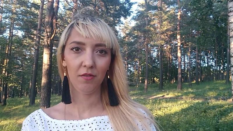 Видеоотзыв от Неониллы Веренич.