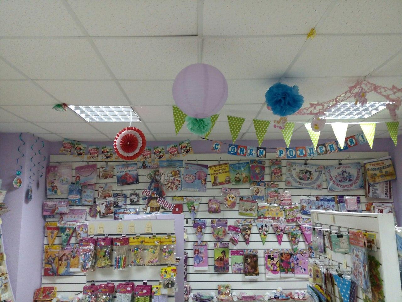товары для праздника фирм веселая затея , карнавалия , пати  бум....