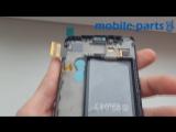 Дисплейный модуль для Microsoft Lumia 950 Dual Sim оригинал