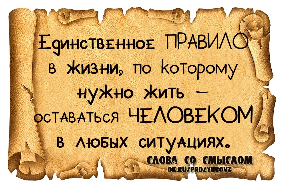 https://pp.vk.me/c637829/v637829890/14aa5/iXMzGQs-J74.jpg