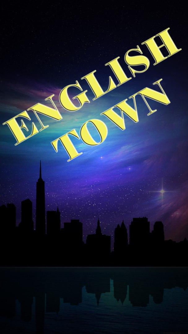 Афиша Омск EnglishTown английский язык в Омске